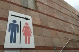 The Bathroom Bill by Doj North Carolina U0027bathroom Bill U0027 Violates The Civil Rights Act