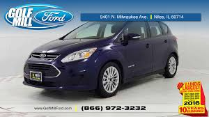 New C New Vehicles For Sale In Niles Il Golf Mill Ford