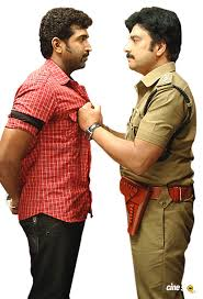 velu tamil movie photos stills 7