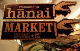 Beach House Kauai Restaurant by Kauai Restaurants Kauai Com