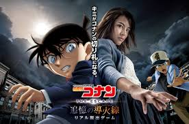detective conan real escape game appearing at universal stud