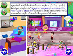 bedtime thai story for kids available in the app store for iphone