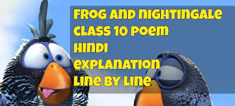 the frog and the nightingale class 10 hindi explanation part 1
