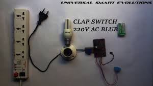 clap to turn off lights how to make a clap switch youtube