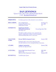 sample resume skills list resume examples listing computer skills frizzigame resume computer skills list example frizzigame