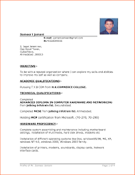 Free Printable Blank Resume Forms Bds Resume Format Bds Freshers Resume For Your Job Application