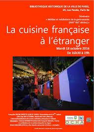 histoire de la cuisine fran軋ise histoire de la cuisine fran軋ise 100 images la transformation