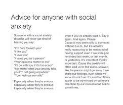 Social Anxiety Meme - advice for anyone with social anxiety imgur