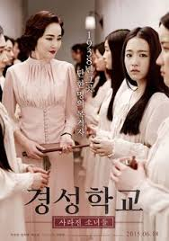 romance town cast korean dramas tv and movies pinterest