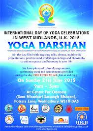west midlands u2013 yoga darshan