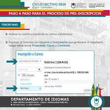 cupos electronico 2016 unne extensión universitaria 2 210 photos 34 reviews college