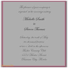 how to write wedding invitations wedding invitation lovely exle wedding invitation text