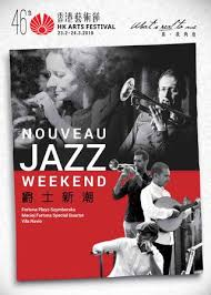 bureau r馮lable nouveau jazz weekend by hong kong arts festival issuu