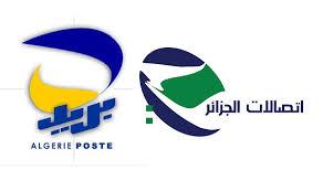 bureau de poste convention algérie convention entre algérie télécom et algérie poste portant