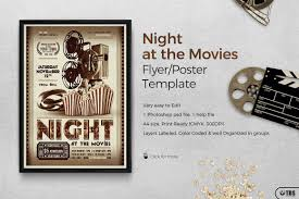 night at the movies flyer template thats design store