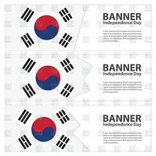 South Korea Flag South Korea Flag Banners Royalty Free Vector Clip Art Image 89078