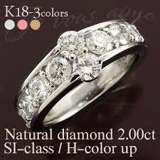 day rings auc eternal rakuten global market diamond ring half eternity