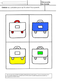 Coloriage logique Gloups  école maternelle Gellow