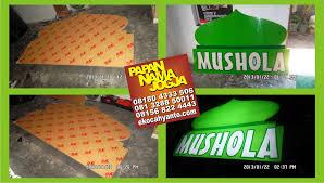 desain gambar neon box jual neon box murah di jogjakarta jariuniq advertising