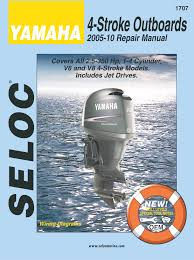 outboard motor seloc repair manuals atlantic marine depot