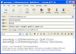 unicode enabling it fully in windows xp 2k unicode indian