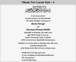 Islamic Invitation Cards Muslim Marriage Invitation Cards Paperinvite