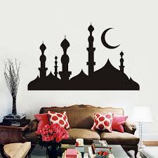 Muslim Home Decor Mosque Minarets Silhouette Wall Wall Sticker For Living Room