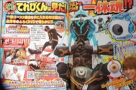 mask rider ghost kamen rider ghost dvd special ghost ikkyu damashii revealed
