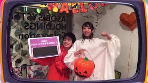 tempura kidz yu ka halloween quiz youtube