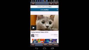 media clip pro apk multi media clip dl android free app