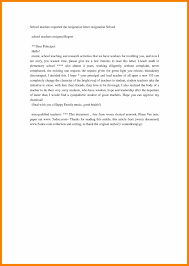 good letter of resignation how to retract a resignation letter