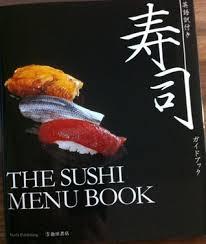 sushi for beginners book eigo yaku tsuki sushi gaido bukku the sushi menu book by ikeda shoten