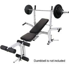 Bench Press Academy Home Gym Excellent Marcy Weight Bench Cage Academy Pertaining To