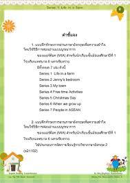 english reading comprehension worksheet free esl printable