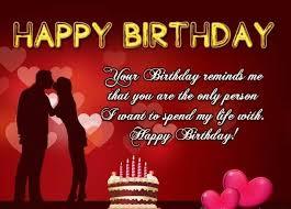 Birthday Love Meme - happy birthday my love images cake meme pics and wishes