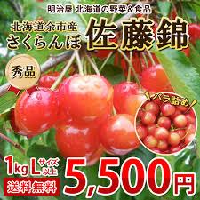 fruit delivery service meijiya hokkaidounoyasaisyokuhin rakuten global market gift