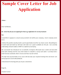 customer service cover letter sle cover letter for application customer service cover