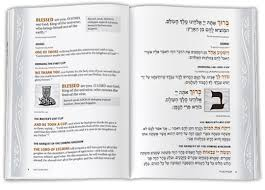 messianic haggadah ffoz resources festivals holidays passover meal of