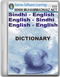 hindi english dictionary free download full version pc sindhi to english dictionary free download full version