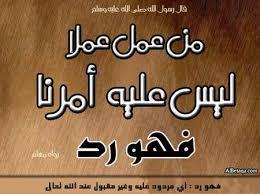 أحدثها الناس القرآن إقرأ لعلك