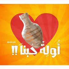pop arabic 39 best pop images on pop arabic and