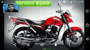 Suzuki Gr Suzuki Gr 150 Price In Pakistan 2018 New Model Ebike Pk