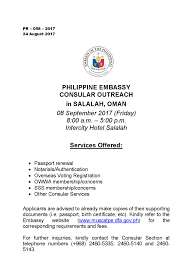 Certification Letter For Confirmation certification letter for embassy how to request stock