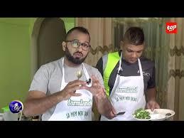 herve cuisine com recette du bol renversé cuisine mauricienne hervé cuisine et