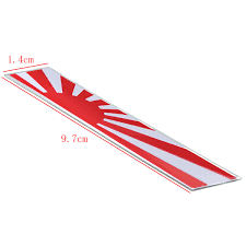 Japanese Flag Rising Sun Japan Aufgehenden Sonne Flagge Abzeichen Emblem Aufkleber Für