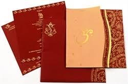 Hindu Invitation Cards Indian Wedding Card U0027s Blog Hindu Invitations
