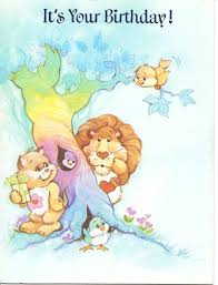 Care Bear Meme - american greetings care bear cousins brave by dustofftheshelf 4 00