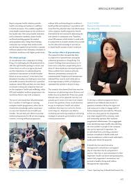 hr magazine winter 2016 by hr magazine issuu