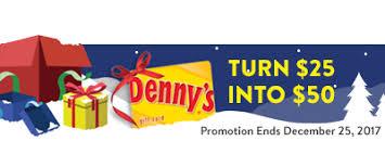 home page denny u0027s