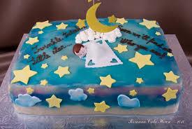 romana cake house twinkle baby shower cake